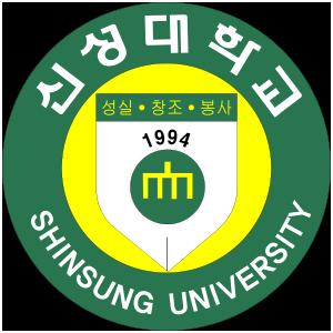 신성대학교