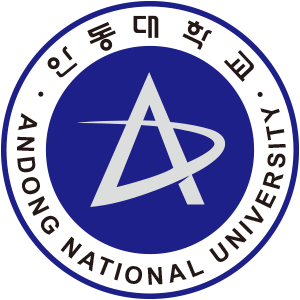 국립안동대학교