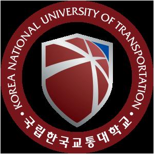한국교통대학교
