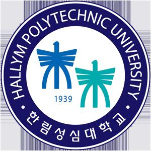 한림성심대학교