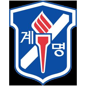 계명대학교
