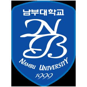 남부대학교