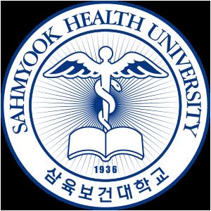 삼육보건대학교