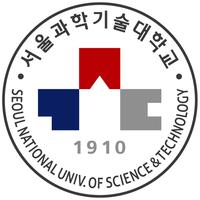 서울과학기술대학교